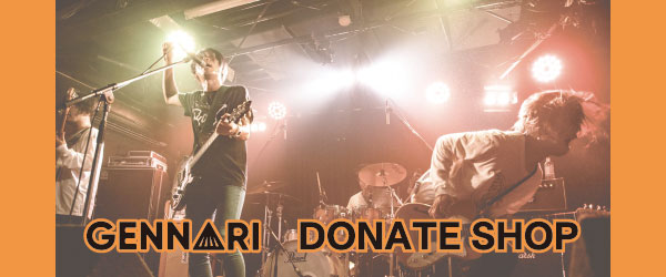 GENNARI DONATION